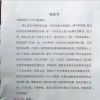 贵州一医院56名医务工作者请战前往疫情防控一线