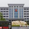 """新邵雀塘镇""""未按要求公开公示""""引举报"""